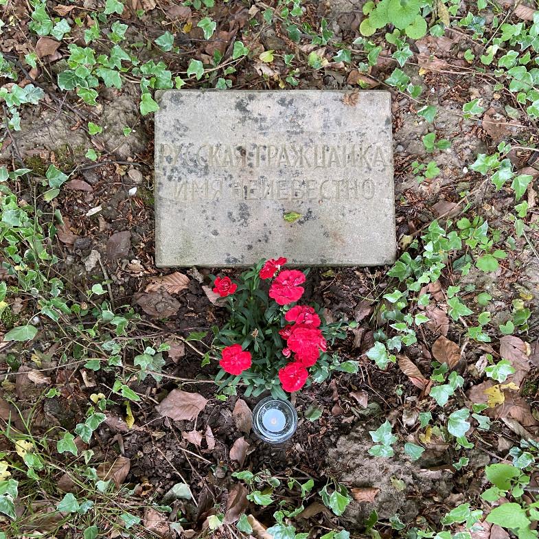 Namenlose Grabplatte einer sowjetischen Zwangsarbeiterin, Friedhof Süd Königsdorf
