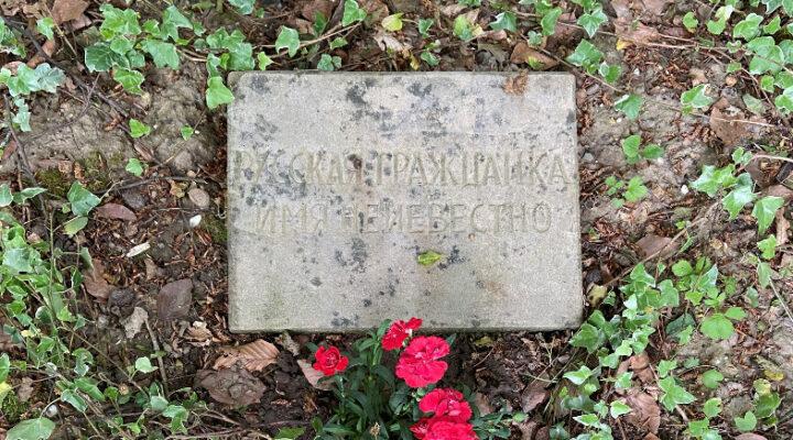 Namenlose Grabplatte sowjetische Zwangsarbeiterin Friedhof Süd Königsdorf